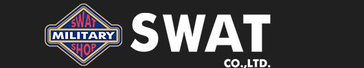 SWAT┃創業39年・ミリタリー専門店